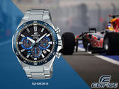 【時間道】CASIO| EDIFICE時尚光能碳纖維錶盤三眼計時腕錶/黑面藍框鋼帶 (EQS-800CDB-1B)免運費