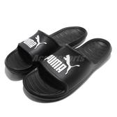 Puma 涼拖鞋 Divecat V2 黑 白 LOGO 運動拖鞋 涼鞋 基本款 男鞋 女鞋【PUMP306】 36940001