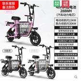 琦利新國標折疊電動自行車鋰電池小型滑板車親子電動車助力電瓶車 浪漫西街