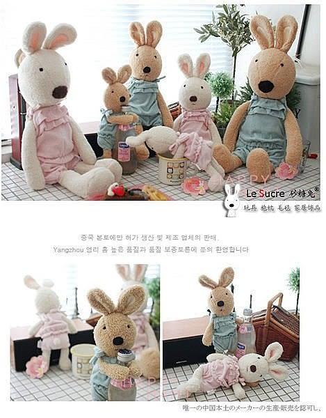 【發現。好貨】日本正品 le sucre 砂糖兔 法國兔娃娃(嬰兒裝30公分款)