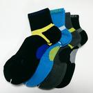 LOVIN 時尚休閒足弓超彈力萊卡運動1/2襪(毛巾底)~隨機取色3雙