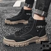 馬丁靴高幫工裝靴英倫風棉鞋雪地靴皮靴秋冬【左岸男裝】