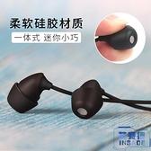 耳機入耳式有線舒適硅膠不壓耳隔音防噪音降噪高音質