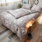 天絲床組 乾燥花 D4雙人薄床包與兩用被四件組 台灣製(40支) 100%天絲 棉床本舖