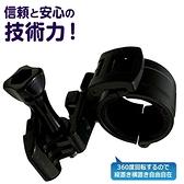 3M MIO MiVue M775 M797 M555 M777 plus sj2000 96650 X3安全帽黏貼支架