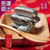 紅豆食府. 團圓芝麻娃娃酥心糖(150g/盒,共四盒) EF8010005【免運直出】