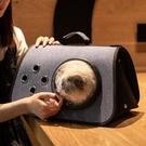 貓包外出便攜包寵物包
