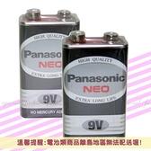 【GU239】環保碳鋅電池Panasonic 國際牌 9V碳鋅電池『1入』9V電池 EZGO商城