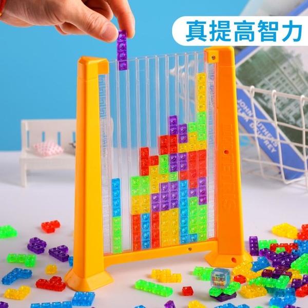 兒童3d立體俄羅斯方塊拼圖早教益智鍛煉邏輯思維桌面積木游戲玩具 「夢幻小鎮」