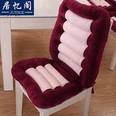 椅墊 冬季加厚防滑辦公室坐墊連靠背電腦椅保暖餐 萬客居