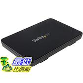 [美國直購] StarTech S251BPU313 USB 3.1 (10Gbps) Tool-free Enclosure 2.5吋 SATA Drives 固態硬盤