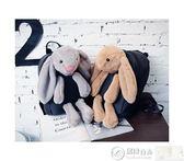後背包 可愛兒童垂耳兔雙肩背包萌娃潮童賣萌兔子書包卡通毛絨包 居優佳品