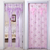 四季門簾布藝隔斷簾客廳蕾絲開運家用臥室廚房廁所成品定制裝飾簾【元氣少女】