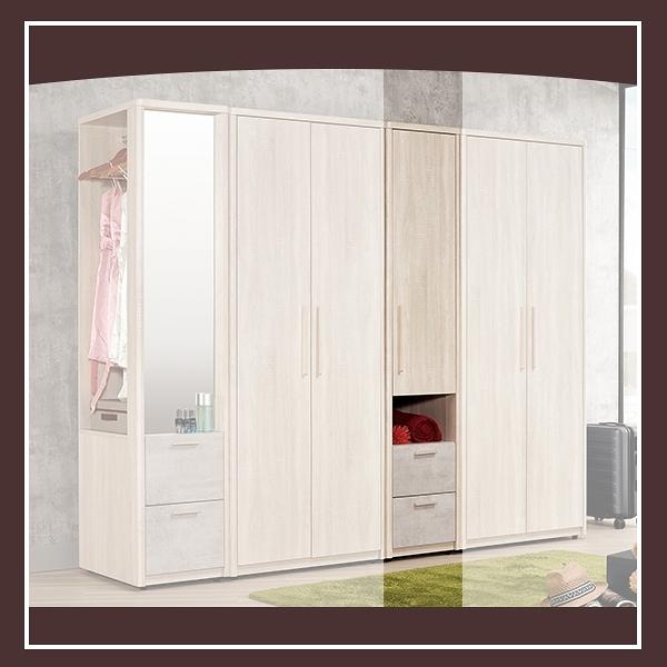 【多瓦娜】漢斯1.4尺衣櫥(單門) 21057-557004