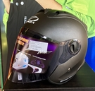 ONZA安全帽,MAX-R1,素/消光灰