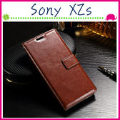Sony XZs G8232 5.2吋 瘋馬紋手機套 簡約商務皮套 支架保護套 磁扣保護殼 插卡位手機殼 左右側翻