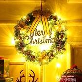 聖誕花環室內門掛聖誕節裝飾用品創意掛飾花圈商場櫥窗場景布MBS 依凡卡時尚