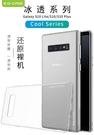 88柑仔店~G-CASE冰透系列三星S10 S10plus S10Lite手機殼防摔TPU透明軟膠殼