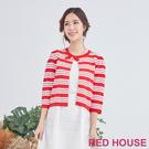 亮眼的紅色條紋,水鑽珠飾的蝴蝶結,搭配氣質洋裝更顯好氣色!