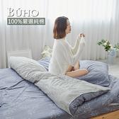 BUHO 天然嚴選純棉雙人三件式床包組(清柔雅逸-深灰)
