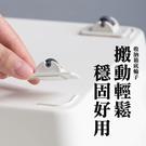 ⭐星星小舖⭐台灣出貨 日本霜山 收納箱輪...