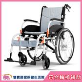 【免運加贈好禮】康揚 鋁合金手動輪椅 飛揚825 輕量化移位型輪椅 移位輪椅 贈好禮四選二