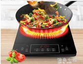 電磁爐Joyoung/九陽21ES55C電磁爐家用大火力火鍋智能電磁爐特價休閒 海角七號