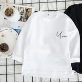 長袖上衣 男童t恤兒童上衣長袖打底衫新款小衫韓版潮純棉寶寶T恤 童趣潮品