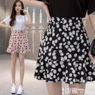魚尾裙 小雛菊半身裙女2021新款春夏雪紡小個子套裝兩件套碎花魚尾裙短裙 【99免運】