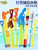 兒童水槍玩具背包大容量高壓呲滋
