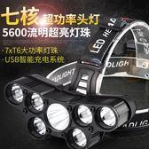 強光頭燈充電超亮遠射頭戴式防水3000米打獵鋰電礦燈led電筒  享購