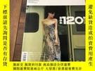 二手書博民逛書店mangazine雜誌罕見2006.3Y270271