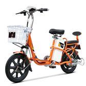 小刀電動車 心語電動自行車36V成人男女電瓶車帶腳蹬可拆電池充電WD 至簡元素