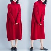 中大碼洋裝 文藝女裝大碼遮肚連衣裙顯瘦秋冬減齡氣質高領寬松針織打底長洋裝