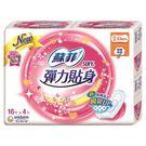 蘇菲彈力貼身-超薄體貼日用型衛生棉23cm*16片*4包【愛買】
