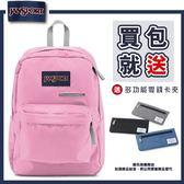 【JANSPORT】DIGIBREAK系列後背包 -淺粉紅(JS-41550)