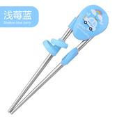 TwinS蔓葆-304不鏽鋼訓練筷學習筷練習筷