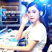 電腦耳機掛耳式音樂運動手機耳麥重低音立體聲頭戴式耳機免運直出 交換禮物