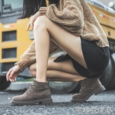 內增高馬丁靴女英倫風短靴百搭春秋單靴網紅新款秋季帥氣靴子 阿宅便利店