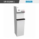 賀眾牌 冰溫熱純水飲水機UR-632AW-1