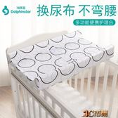 嬰兒換尿布台寶寶按摩護理台新生兒床中床換衣墊多功能撫觸按摩台 mks免運