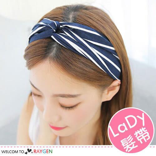 韓版布藝條紋交叉寬髮帶頭飾 髮帶