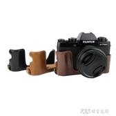 富士相機保護套XT3 XT10 XA5 X70 A3 XT30相機底座皮套XF10相機包 探索先鋒