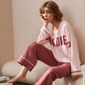 新品情侶睡衣女夏季短袖薄版居家寬鬆兩件套簡約男家居服 【降價兩天】