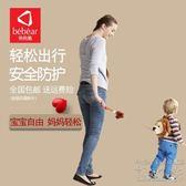 幼兒雙肩背包牽引繩安全出行BS19012『科炫3C』