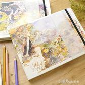 雲木雜貨 花間精靈超厚空白塗鴉本素描本手繪本水彩速寫本子 小確幸生活館