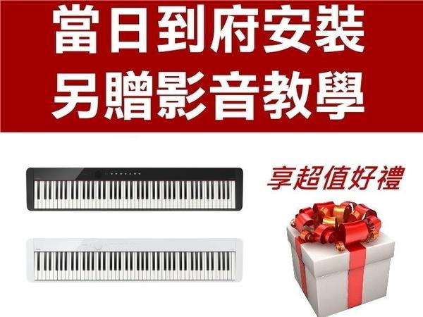 Casio 卡西歐 PX-S1000 88鍵 數位鋼琴/電鋼琴 藍牙音樂功能 附三音踏板(SP-34)+專用琴袋(SC800P) PXS1000