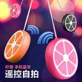 手機藍牙遙控器-派米朵 手機藍芽拍照遙控器 手機控制器 美圖相機 東川崎町