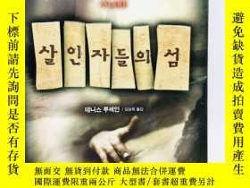 二手書博民逛書店살인자들의섬罕見韓譯版 Shutter Island 《殺人犯的