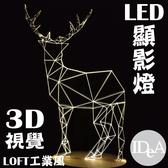 IDEA 馴鹿北歐實木底座LED造型3D立體視覺小夜燈 LOFT工業風 顯影壓克力板 原木頭 桌面檯燈臥室房間